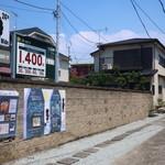クレインポート鎌倉 -