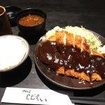 黒豚屋 らむちぃ - 味噌チキンマヨかけランチ   680円
