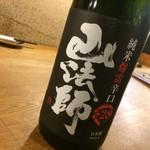 茅ヶ崎 海ぶね - 日本酒度+ 28度 純米 爆雷辛口 弍拾八 生原酒 日本酒度+ 28の超辛口でありながら、確かな旨味のある酒 さっぱりしたキレの中にこれぞ日本酒という旨味が感じられる ただ辛口なだけではない酒