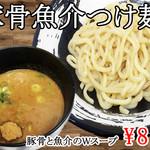 ラーメン純風殿 - 豚骨魚介つけ麺