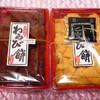 山吉商店 - 料理写真:チョコ味と白砂糖味