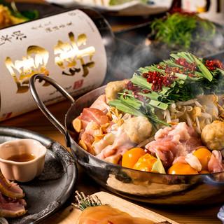 自慢の地鶏創作料理を堪能!ご宴会・飲み会ご予約承り中です。