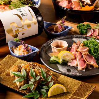 【予約殺到】こだわりの地鶏宴会コース飲み放題付8品3499円