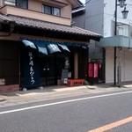 青木菓子店 - いい感じの雰囲気がある外観