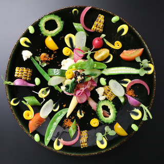 Spécialité美しいサラダ
