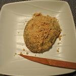 90252127 - トロトロのわらび餅