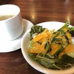 ガズル - セットサラダ&スープ(2018.07)