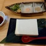 海鮮和食工房 にったん - 手作り濃厚豆腐(冷)♪