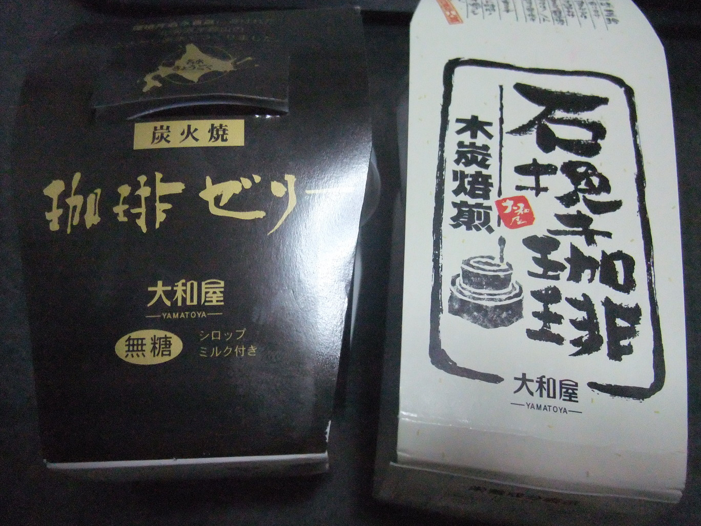 大和屋 長崎店