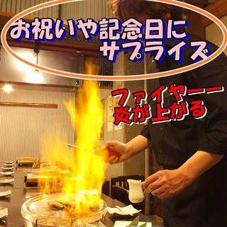 福岡初!!★水晶焼き★危難日、お祝いサプライズにこれ!!