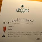ドディチ・マッジョ -