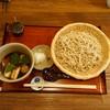 ishiusubikimomiji - 料理写真:鴨せいろ1500円