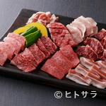 焼肉よしの - 料理写真:富士山盛 『雅』