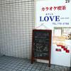soluna-grand-cafe