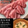 tsukijiyakiuoishikawa - メイン写真: