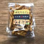 日本橋 錦豊琳 - 焼きもろこし