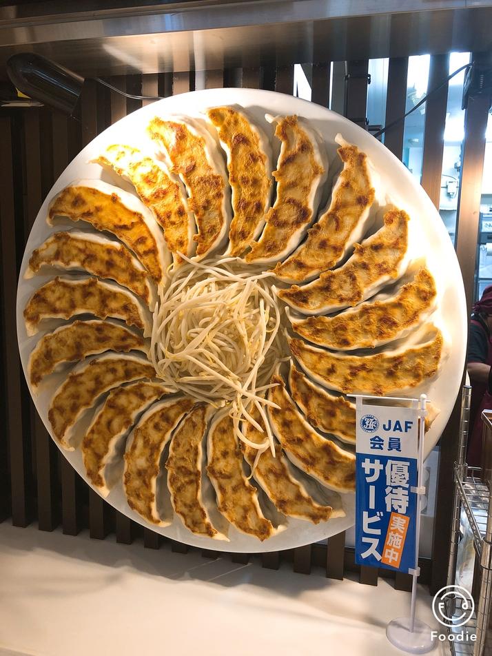 石松餃子 NEOPASA浜松(上り線) name=