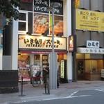 いきなりステーキ - 量り売りで美味しいお肉が楽しめるいきなりステーキさんの福岡天神店です。