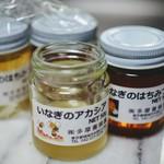 多摩養蜂園 - 料理写真:いなぎのアカシア&いなぎのはちみつ