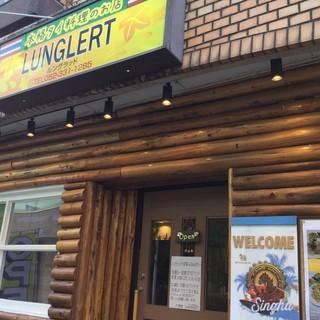 『微笑みの国』タイの地を思わせるアットホームなお店。