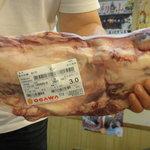 焼肉明洞舘 - お勧めの岩手牛フィレ