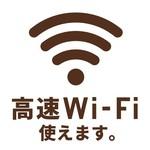 スコールカフェ  - 無料Wi-Fi完備