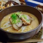 伸龍ラーメン - 料理写真:伸龍ラーメンのUP。