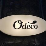 小さな立ち飲み屋 odeco -