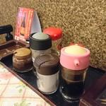 中国料理三国 - 料理写真:味変部隊!