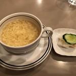 ハーベスト - スープとお新香