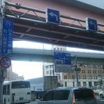 うぐいすラーメン - 道中には「道路ファン」の方にはお馴染みの…!