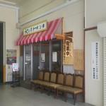 うぐいすラーメン - 店内はカウンター席8席と小さめです。