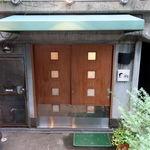 料理屋ENAKA - 外観