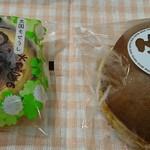 大黒屋菓子舗 - 生どら焼き(右) 210円、生チーズタルト(左)220円