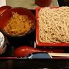 やぶ喜 - 料理写真: