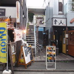 mellow cafe -