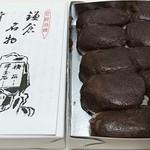 力餅家 - 権五郎力餅   10個入     ¥670