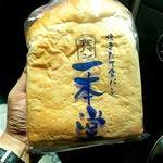 一本堂 - 料理写真:塩パン