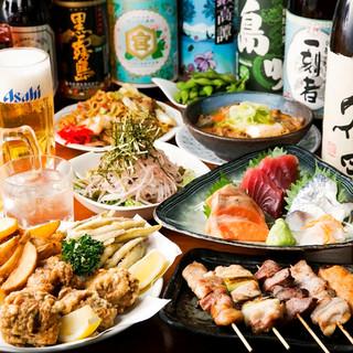 北海道をたっぷり満喫!2.5H飲み放題付コース2,980円