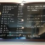 たいやきかふぇ浪花家 -