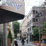 Baru Comodo - 夕方のバル通り