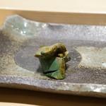 寿司割烹 魚紋 - 鮑の肝