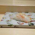 寿司割烹 魚紋 - 真鯛