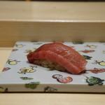 寿司割烹 魚紋 - 赤身