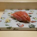 寿司割烹 魚紋 - 中トロ