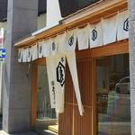 Kameyayoshinaga -