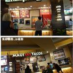 90286277 - マハロハバーガーロイヤルハワイアンセンター(ハワイオアフ島)食彩品館.jp撮影