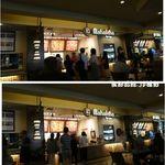90286278 - マハロハバーガーロイヤルハワイアンセンター(ハワイオアフ島)食彩品館.jp撮影