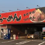 しずる - しずる豊田福受店(愛知県豊田市)食彩品館.jp撮影