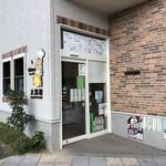 大黒屋製菓 -